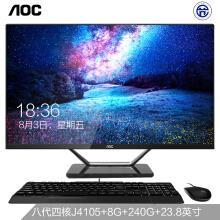 京品电脑AOC AIO大师721 23.8英寸高清IPS屏一体机台式电脑 (八代赛扬J4105 8G 256G 双频WiFi 蓝牙 3年上门 键鼠)