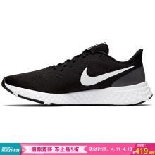 耐克NIKE 男子 缓震 跑步鞋 透气 REVOLUTION 5 运动鞋 BQ3204-002黑色42码