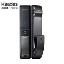 凯迪仕(kaadas)K9 指纹锁 智能锁 家用防盗门电子门锁密码锁全自动App控制云锁 门禁锁 星空灰色