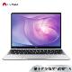 华为(HUAWEI)MateBook 13 2020款笔记本电脑 (十代i5 8G 512G )