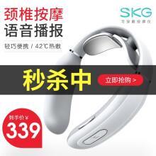 京东超市K3 SKG颈椎按摩器