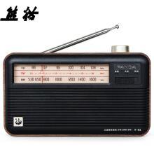 熊猫(PANDA)T-41怀旧复古收音机锂电池三波段木纹老年人半导体
