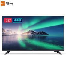 小米 (MI)电视32英寸 智能高清网络平板液晶电视机 1G+4G 全面屏E32A(语音遥控+内置小爱功能)