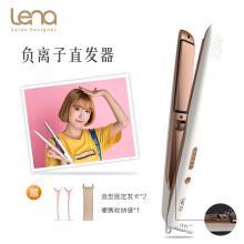 lena  LN-508 负离子直发器 卷发棒两用