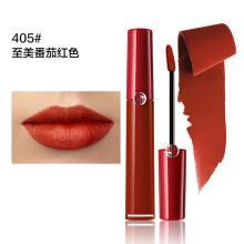 阿玛尼(ARMANI)唇釉 405 番茄红 6.5ml
