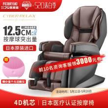 FUJIIRYOKI/富士 JP1100 按摩椅家用全身自动