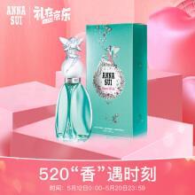 安娜苏(Anna sui)许愿精灵 30ml