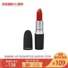 MAC 口红 316 i泫雅色 3g