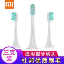 小米 T500 声波电动牙刷