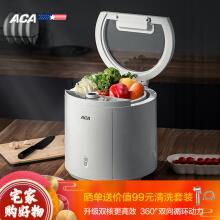 北美电器(ACA)  AP-FV60A 全自动水果蔬菜清洗机