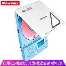 纽曼学习复读CD机L100锂电充电版 便携录音机学生MP3随身听 光盘播放机跟读机 迷你音箱音响插TF卡U盘蓝色