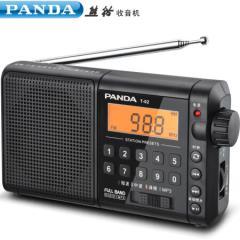 熊猫(PANDA)T-02全波段收音机老年人插卡TF卡便携老式可充电广播半导体 黑色