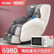 海尔(Haier) H3-102 按摩椅家用
