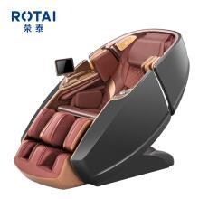 荣泰ROTAI RT8900 智能按摩椅家用全自动
