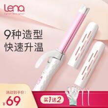 lena S6 夹板直发器 卷发器 直板夹 烫发板直发卷发两用