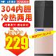美菱(MeiLing) MY-L207 柜式 温热型饮水机