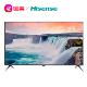 海信(Hisense) HZ58E3D 58英寸 4K超高清 HDR智能液晶电视