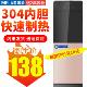 美菱(MeiLing) MY-L107 柜式 温热型饮水机