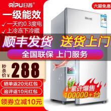 日普(RIPU)BCD-42A118 42升 双门冰箱