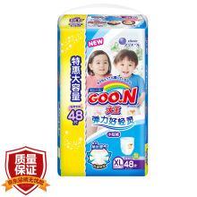 大王GOON 维E拉拉裤 XL48片(12-17kg)婴儿加大号柔软干爽