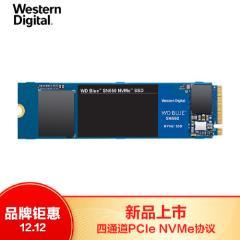 西部数据(Western Digital)1TB SSD固态硬盘 M.2接口(NVMe协议)WD Blue SN550 五年质保 四通道PCIe