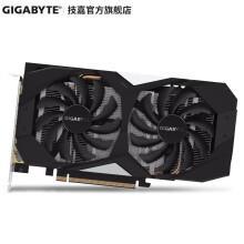 技嘉(GIGABYTE)GTX 1660 super OC 6G显卡游戏独显
