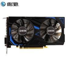 影驰(Galaxy)GeForce GTX1650 骁将 128bit GDD5 4GB 台式机电竞游戏显卡