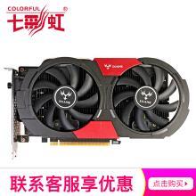 七彩虹   电脑独立显卡 GTX1660 SUPER Ultra 6G