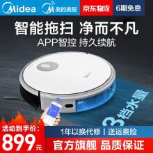 美的(Midea)扫地机器人家用全自动智能超薄吸尘器扫地拖地一体机擦地I5Y 4500Pa大吸力 白色