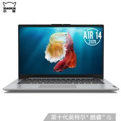 联想(Lenovo)小新Air14 2020 14英寸轻薄笔记本电脑(i5-1035G1 16G 512G MX350 100%sRGB)