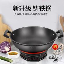 惠当家(Hui Dang Jia) 惠当家PTDG-32多功能电热锅电火锅电炒锅加厚电锅 36cm不带蒸格