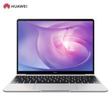 华为(HUAWEI)MateBook 13 2020款 13英寸轻薄笔记本电脑(i7 16G 512G MX250)