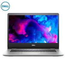 戴尔DELL灵越5000 14英寸 笔记本电脑(i5-1035G1 8G 512G MX230 2G独显)