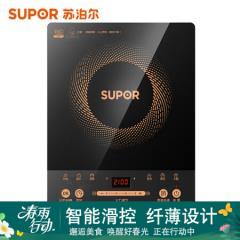 苏泊尔(SUPOR)电磁炉 触控按键 耐用面板 八档火力 纤薄设计 定时功能 C21-IJ59E
