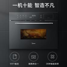 美的(Midea)伯爵 蒸汽烤箱 嵌入式电蒸箱电烤箱 家用大容量蒸烤一体机 【APP智能操控】微蒸烤3合1