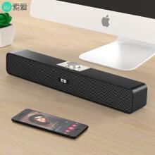 索爱(soaiy)SA-A6 音箱音响电脑手机多媒体台式机笔记本低音炮音响便携迷你音响