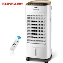 京东超市 康佳(KONKA)空调扇 冷风扇 单冷制冷器 移动冷风机 电风扇家用 大风量迷你小型空调扇 KF-LY28-Y