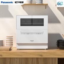 松下 Panasonic 6套容量洗碗机 除菌独立烘干,nanoe除菌 双层碗篮台式NP-TF6WK1Y