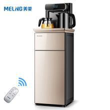 美菱(MeiLing)MY-C518 茶吧机 家用多功能智能遥控立式双出水口下置式饮水机 温热型