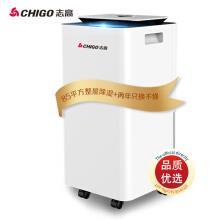 京东超市 志高(CHIGO)除湿机家用抽湿机85平米整屋除湿卧室地下室静音净化干衣机除湿器ZG-FD1080 适用25-85�O