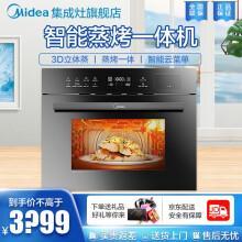 美的(Midea)36L容量嵌入式蒸烤一体机APP蒸箱烤箱一体机蒸烤箱家用智能蒸烤机银黑 单机 蒸烤箱