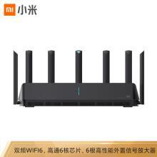 小米 MI AX3600路由器 5G双频WIFI6 高通6核处理器 AIoT 3000M