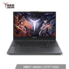 联想(Lenovo)拯救者R7000 15.6英寸游戏笔记本电脑(R7-4800H 16G 512G SSD GTX1650 100%sRGB)