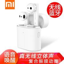 小米(MI)真无线蓝牙耳机 Air 2迷你运动无线双耳小米苹果通用手机平板入耳式耳机