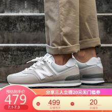 【特价】New Balance NB574系列男鞋女鞋跑步鞋中性情侣复古休闲运动鞋ML574ESA ML574EGW 7.5/40.5