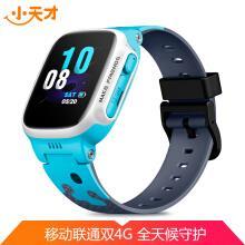 京东超市 小天才儿童电话手表Q1防水GPS定位智能手表 学生儿童移动联通4G手表手机 男女孩蓝