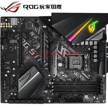 华硕(ASUS) ROG STRIX B365-F GAMING主板ROG猛禽主板支持WIN7