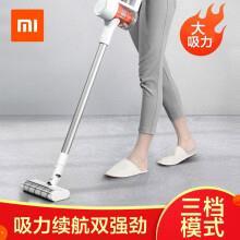 小米(MI)米家手持无线吸尘器1C家用吸尘器扫地机120AW功率吸尘机手持除螨壁挂充电立式 米家手持无线吸尘器1C