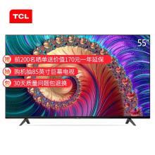 TCL 55L8 55英寸液晶平板电视 4K超高清HDR 智能液晶电视