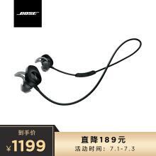京东超市 Bose SoundSport无线耳机-黑色 wireless 耳塞式蓝牙 运动耳机 智能耳机 真无线入耳式 颈挂式